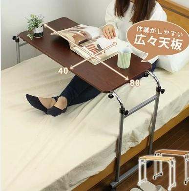 介護用サイドテーブル